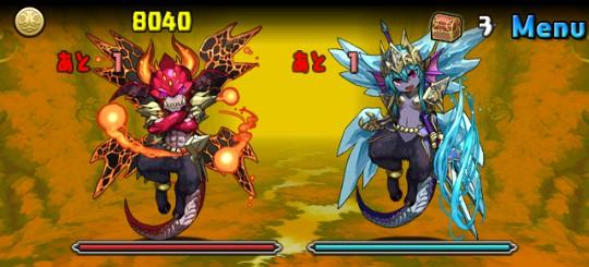 炎の歴龍(3色限定) 地獄級 デーモン