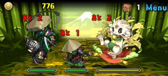 風の戦国龍 超級 ノーマルモンスター