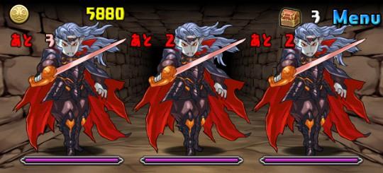 勇者降臨! 地獄級 4F ヴァンパイアロード3体