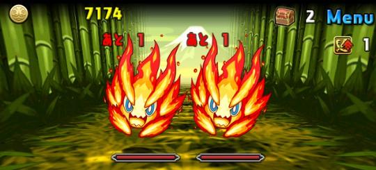 大天狗降臨! 超級 4F 焔の霊魂・ウィルオーウィスプ