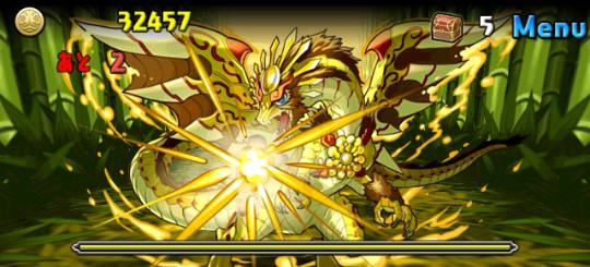 光の戦国龍 地獄級 ボス 太閤龍・ヒデヨシ