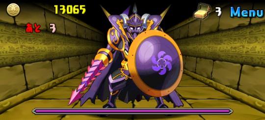 魔石龍の大洞窟 紫石の鋼龍 闇の番人