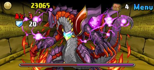 魔石龍の大洞窟 紫石の鋼龍 紫石龍・ダマスカス