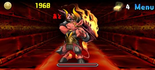 炎の神秘龍 上級 5F 迷宮の獣人・ミノタウロス