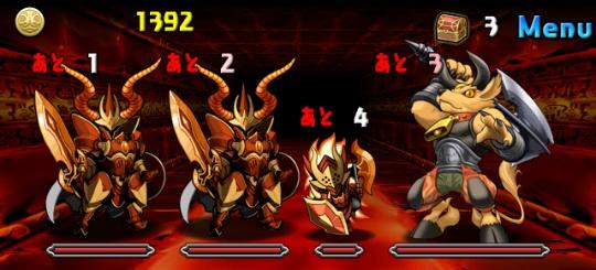 炎の神秘龍 中級 ノーマルモンスター