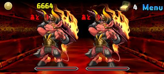 炎の神秘龍 超級 迷宮の獣人・ミノタウロス