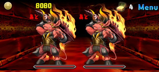 炎の神秘龍 地獄級 5F 迷宮の獣人・ミノタウロス