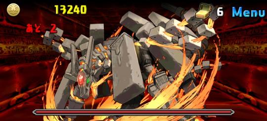 炎の神秘龍 地獄級 ボス 神秘の巨石龍・バールベック