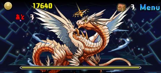天空龍ラッシュ! 4F 聖天龍・シャングリラ