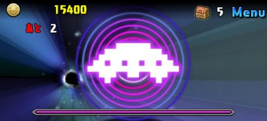 グルーヴコースターコラボ 超級 ボス UFO Ver.2