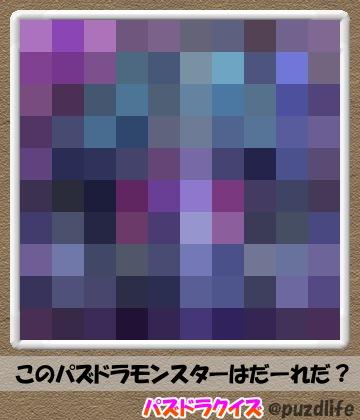 パズドラモザイククイズ9-2
