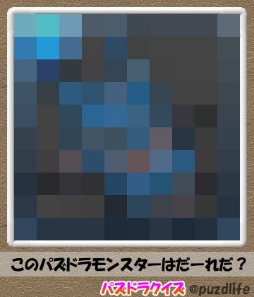 パズドラモザイククイズ9-3