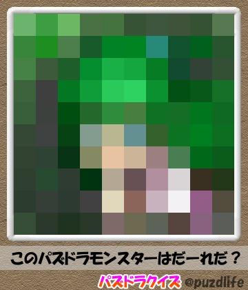 パズドラモザイククイズ9-4