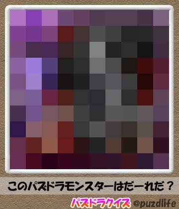 パズドラモザイククイズ9-5