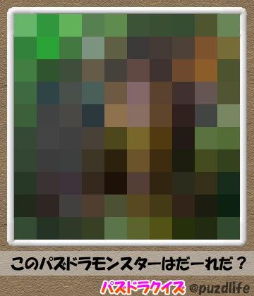 パズドラモザイククイズ10-2