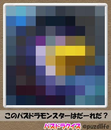 パズドラモザイククイズ10-4