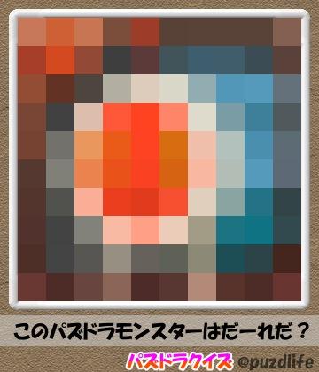 パズドラモザイククイズ10-5
