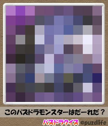 パズドラモザイククイズ10-7