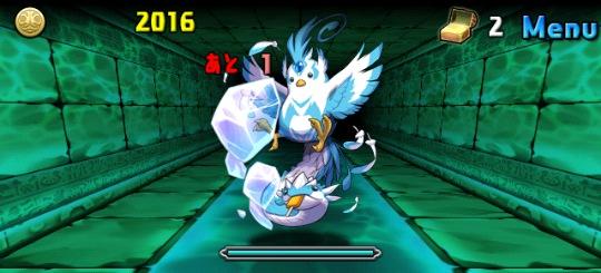 水の神秘龍 上級 5F 魔眼の怪鳥・コカトリス