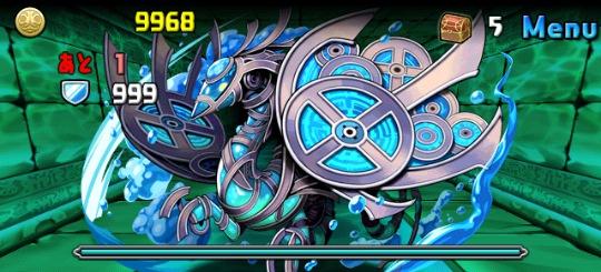 水の神秘龍 超級 ボス 神秘の天体龍・アンティキティラ