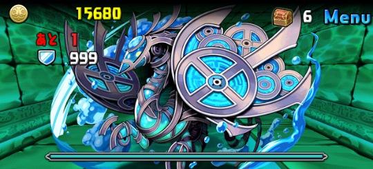 水の神秘龍 地獄級 ボス 神秘の天体龍・アンティキティラ