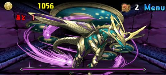闇の神秘龍 中級 ボス 神秘の円盤龍・ネブラディスク