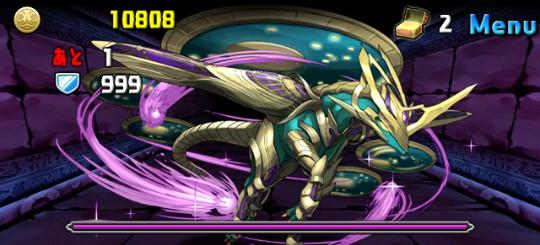 闇の神秘龍 超級 ボス 神秘の円盤龍・ネブラディスク