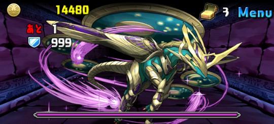 闇の神秘龍 地獄級 ボス 神秘の円盤龍・ネブラディスク