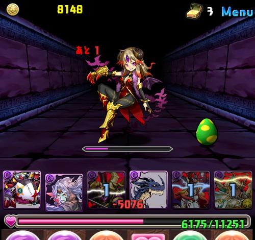 闇の神秘龍超級 あっという間3