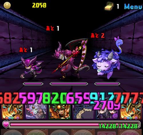 闇の神秘龍超級 ノーマルバトル1