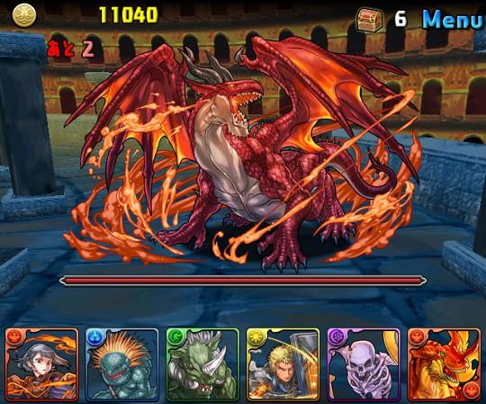 ドラゴンズドグマコラボ ドラゴン