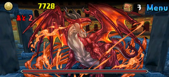 ドラゴンズドグマ コラボ 超級 BOSS DDQ・ドラゴン