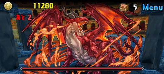 ドラゴンズドグマ コラボ 地獄級 BOSS DDQ・ドラゴン