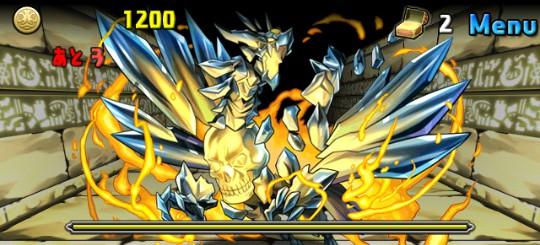 光の神秘龍 上級 ボス 神秘の結晶龍・クリスタルスカル