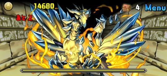 光の神秘龍 地獄級 ボス 神秘の結晶龍・クリスタルスカル