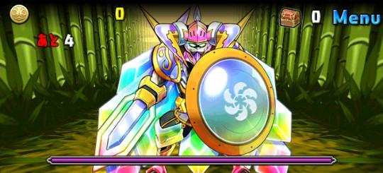 聖獣達の楽園 1F 虹の番人