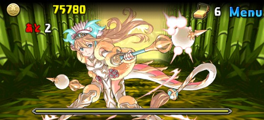 聖獣達の楽園 7F 麒麟の化身・サクヤ