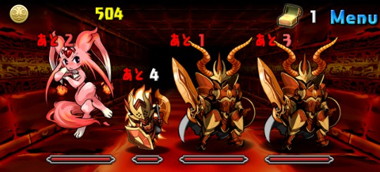 焔の機械龍 上級 ノーマルモンスター
