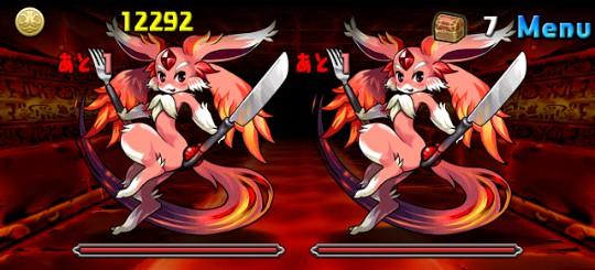 焔の機械龍 地獄級 9F マーズライトカーバンクル