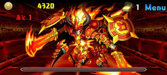 焔の機械龍 幻獣枠 フレイムチェイサー