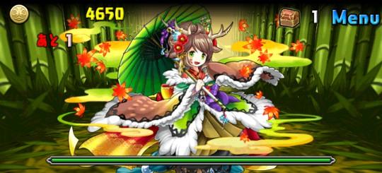 タケミナカタ降臨! 超地獄級 2F 森羅の神子・カノ