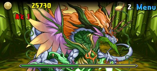 タケミナカタ降臨! 超地獄級 3F 碧光星・神龍