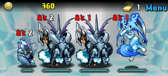 氷の機械龍 中級 ノーマルモンスター