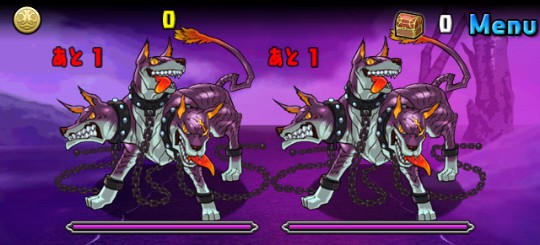 ベルゼブブ降臨! 超地獄級 地獄の番犬・ケルベロス