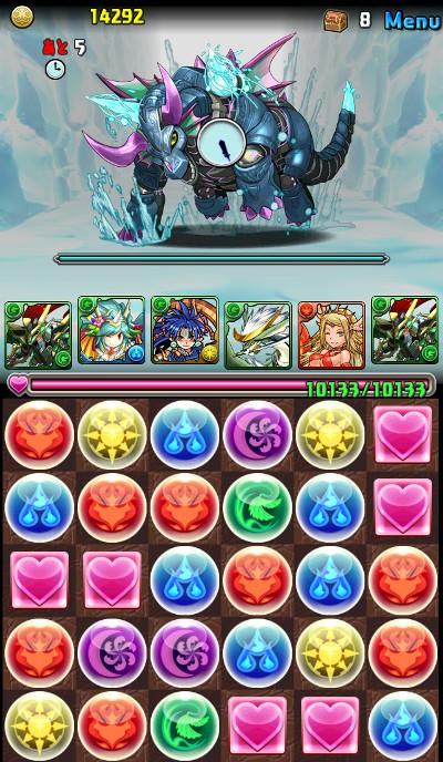 氷の機械龍超級 アルデバラン戦 威嚇
