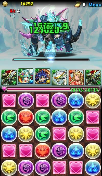 氷の機械龍超級 アルデバラン戦 1打目