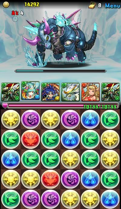 氷の機械龍超級 アルデバラン戦 神羅万象