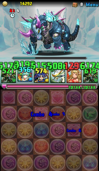 氷の機械龍超級 アルデバラン戦 2打目6コンボ