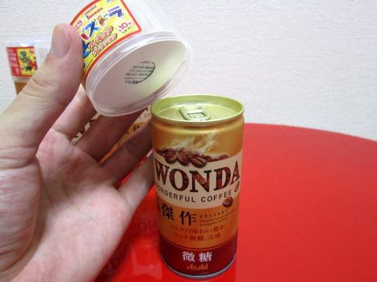 WONDA微糖 パカッ