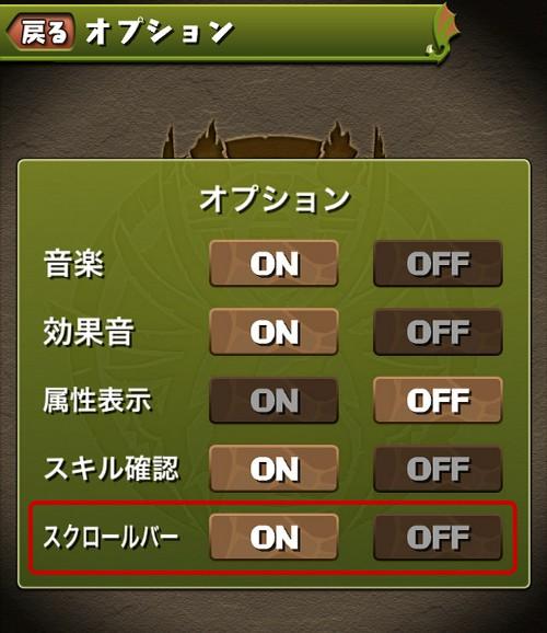 upuzdra699_ver6.1_update_media11